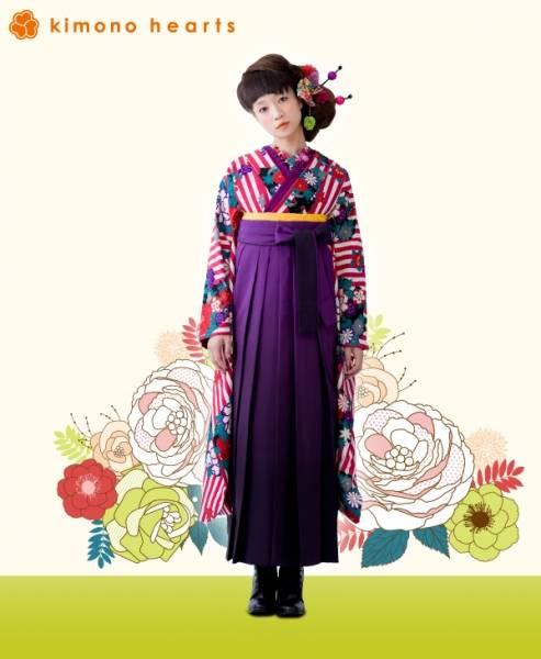 KH-133&H-901(No: 1316) / キモノハーツ神戸 - 卒業式と成人式の袴レンタル日本最大級の情報サイト (24270)