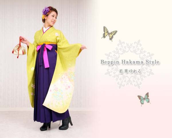 若草ゆれる(No: 229) / 別嬪 - 卒業式と成人式の袴レンタル日本最大級の情報サイト (24382)
