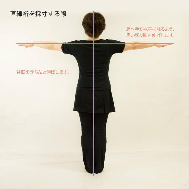 採寸方法|きもの専門店 夢や 青森県弘前市 (25895)
