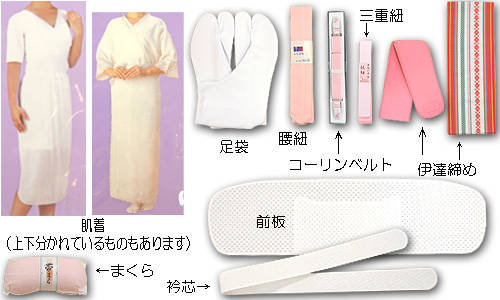 大阪 呉服 着物 きもの 宝石 販売 通信販売 着付け 大衆演劇 着物のお手入れ 黒門市場で39年の ごふくいちばん みやもと です。着付け教室も好評です。 (26001)