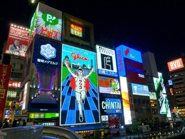 ー大阪の安いところ探しー
