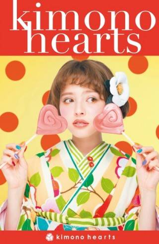 キモノハーツ大阪 kimono hearts osaka / 大阪府 口コミ・評判 | My振袖 (30696)