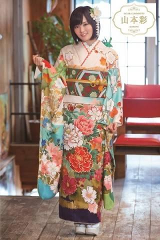 山本彩新作振袖YS-09 (No.1301) / 正直屋-鶴舞本店(名古屋) | My振袖 (31043)