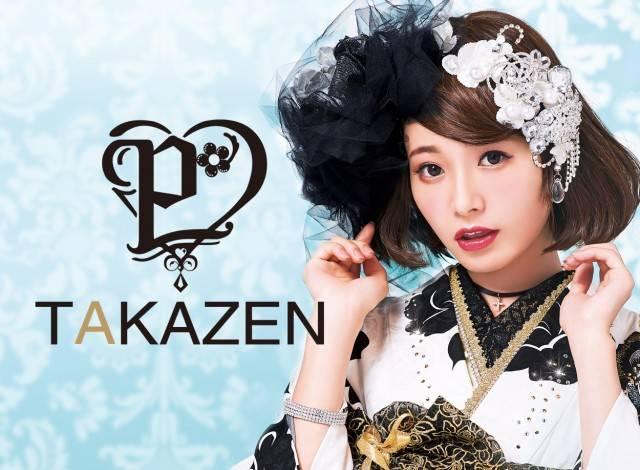 TAKAZEN神戸店PrincessFurisode / 兵庫県 口コミ・評判 | My振袖 (31144)