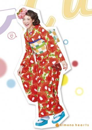 kh_166 (No.13047) / キモノハーツ神戸 kimono hearts kobe | My振袖 (31158)
