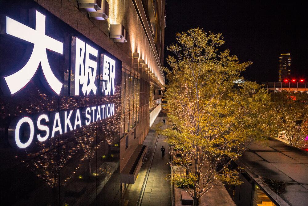 大阪駅の外観の様子