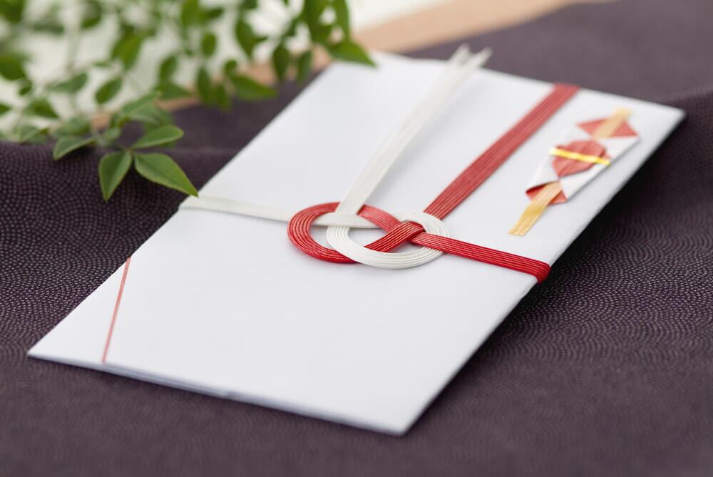 結婚式のご祝儀袋