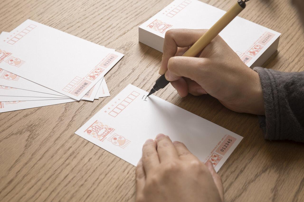 年賀状を書く人