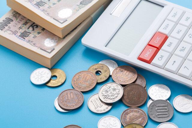 副業で確定申告が必要な金額はいくら?計算方法について解説