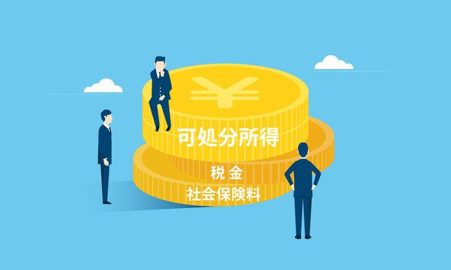 確定申告でいくら払う?副業の所得をシミュレーションする方法