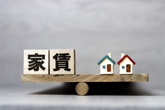 家賃って経費になるの?個人事業主の経費における家事按分の考え方