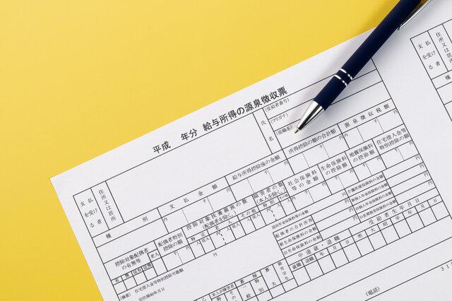 サラリーマンの副業の申請のやり方と許可が出る申請内容について