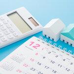 楽天カードの締め日は25日と月末?締め日と支払い日についてチェック