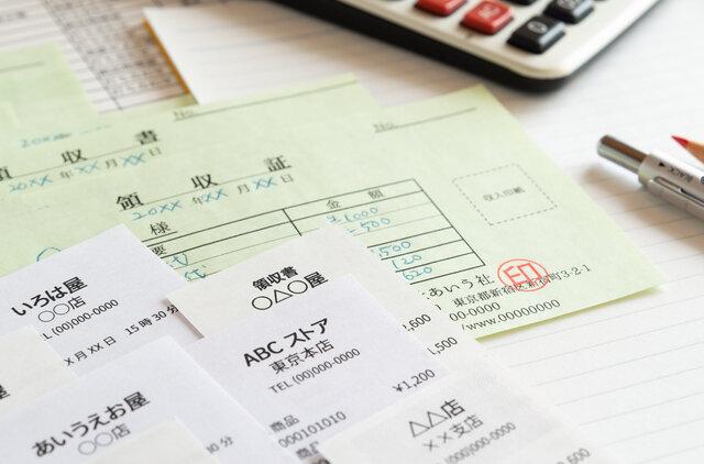 個人事業主が確定申告する際の経費って?計上できる・できないケースとは
