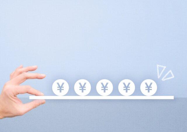 おすすめ収入を増やす方法6選!正しい考え方を解説します