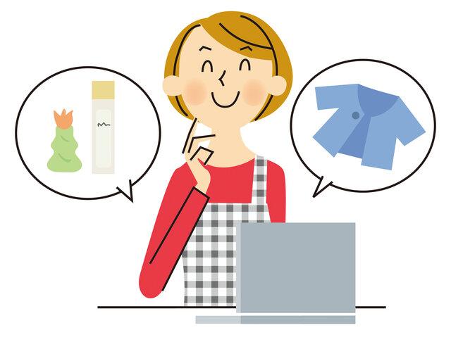 Yahoo!ショッピングでふるさと納税ができる!寄附の仕方を徹底解説