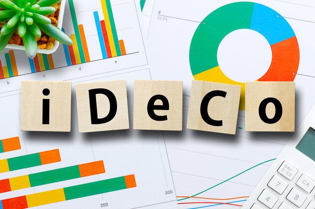 ふるさと納税とiDeCoの併用は損なの?iDeCoの概要も合せて解説!