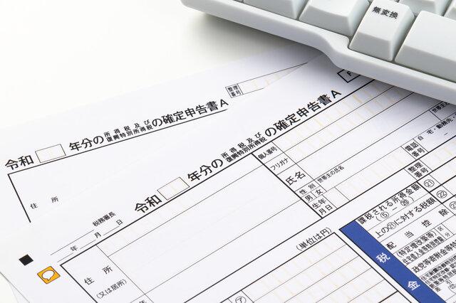 ふるさと納税と医療費控除の併用は可能?控除の仕組みと注意点も解説