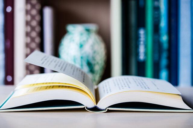 資産運用するなら読んでおきたい!!お金について書かれた本6選