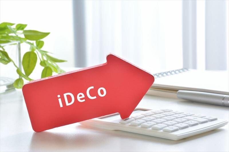 iDeCo(イデコ)で注意したい掛金問題!掛金の上限は?平均額は?
