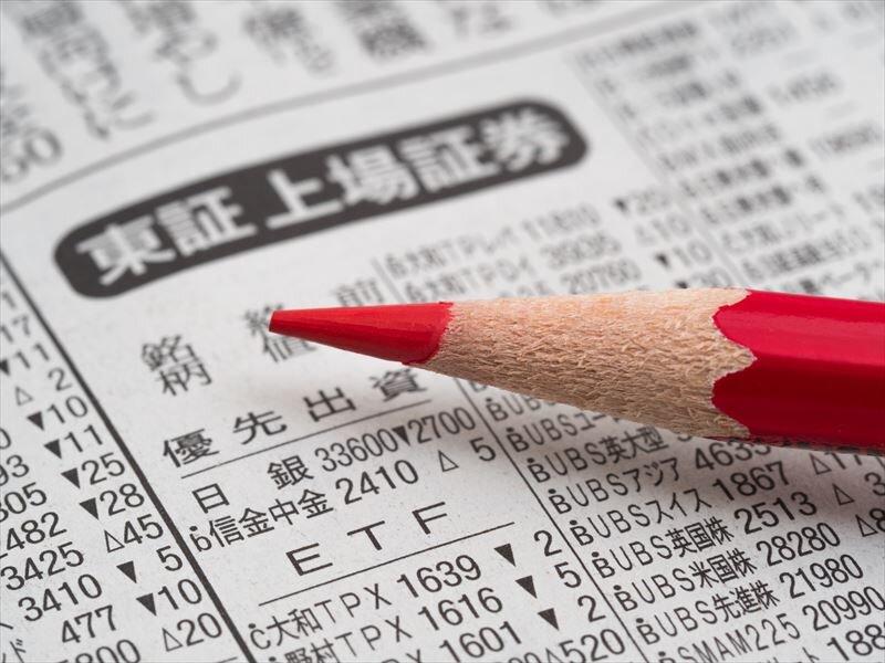 初めての投資信託!投資信託のメリットや定期預金との違いなどについて