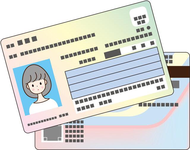 マイナンバーを銀行口座と紐付けするのは必要なのかな?