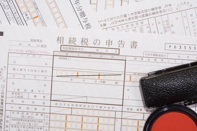3600万円以内なら課税額ゼロ円?相続税はいくらからかかるもの?