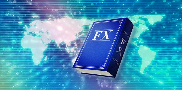 初めての投資はFXがおすすめ!取引の始め方とは?