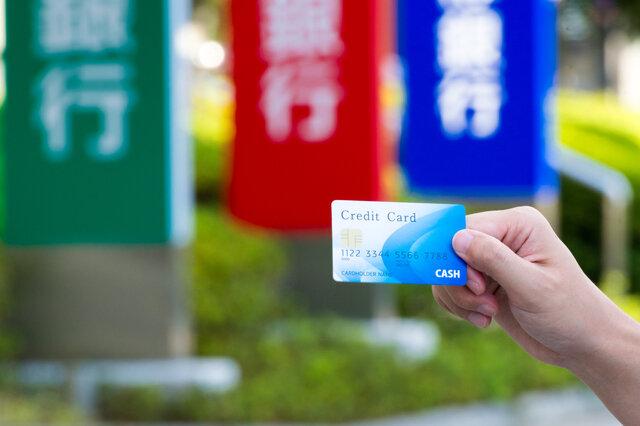審査なしのクレジットカードはある?無審査で発行可能なカードとは
