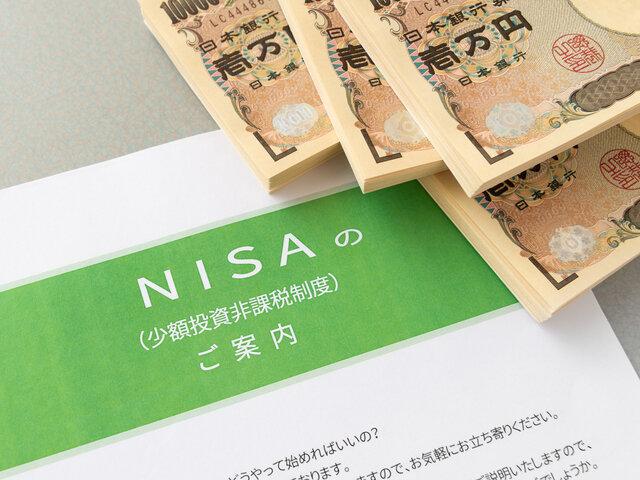 100万円の資産運用ならNISAがおすすめ?メリットやデメリットについて