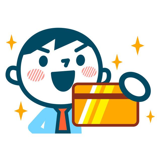 ゴールドクレジットカードの選び方!年会費や還元率を要チェック
