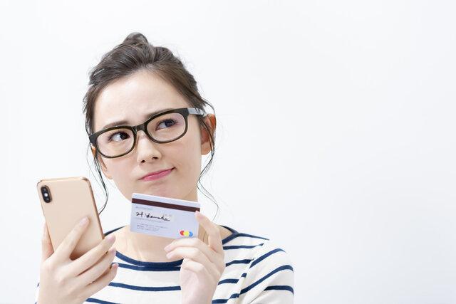 クレジットカードのセキュリティコードとは?知るべきセキュリティ対策
