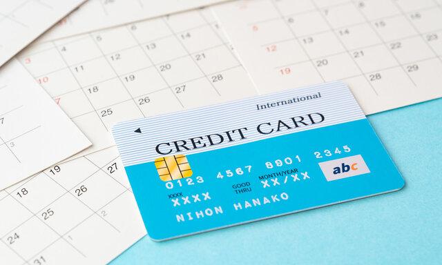 リボ払いの金利はいつから発生するの?知っておくべきこととタイミングは?