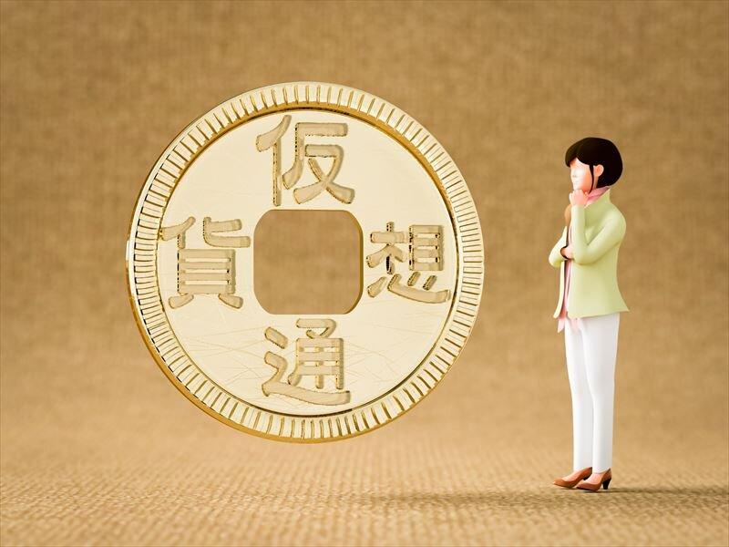 仮想通貨の始め方!初心者におすすめのコインチェックとは