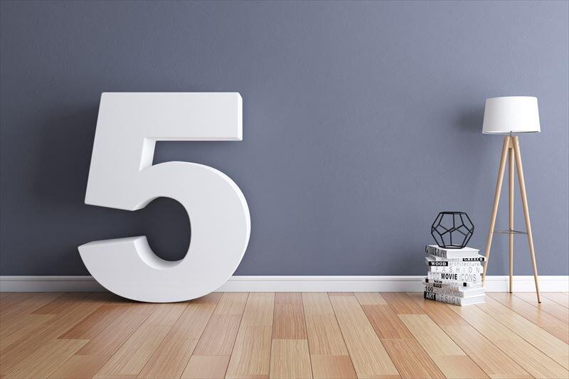 おすすめ!初心者でも可能な短期投資商品5選!