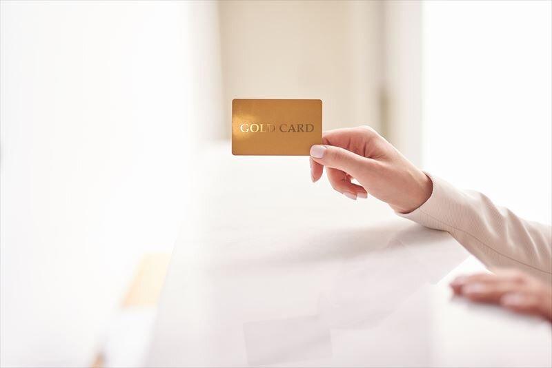 所有するメリットがいっぱい!ゴールドカードを絶対に作りたい