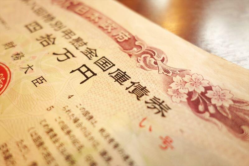 国内債券のことならiFree日本債券インデックスへ