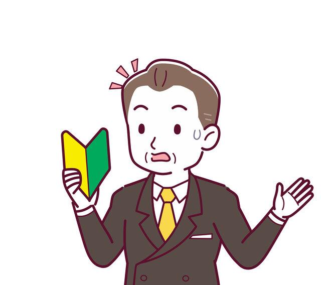 少額投資でおすすめの銘柄5選!初心者も安心して購入できる銘柄とは?