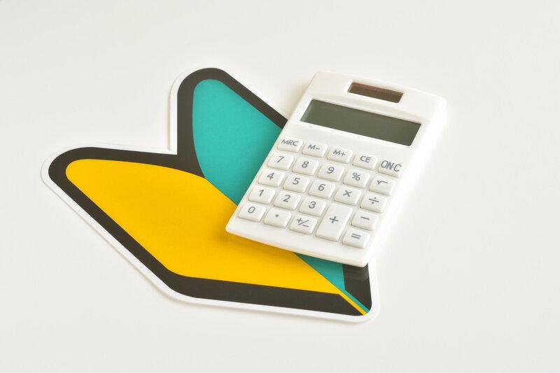 お金の勉強にピッタリな本とは?おすすめの本をご紹介!