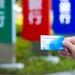審査なしのクレジットカードはある?無審査で発行可能なカードとは - タスマガジン:副業を頑張る人のお金の情報マガジン