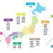 在宅副業を大阪で探している方が知っておくべき人気職種と求人サイト - 副業を頑張る人のお金の情報マガジン