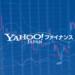 日本マクドナルドホールディングス(株)【2702】:詳細情報 - Yahoo!ファイナンス