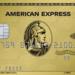ゴールドカード アメリカン・エキスプレス