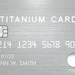 ラグジュアリーカード   金属製クレジットカード Luxury Card