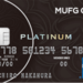 MUFG CARD Platinum American Express ® Card クレジットカードなら三菱UFJニコス