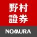 野村證券|株・投資信託・債券・FX・NISA・iDeCo・積立投資