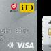 dカード   dカードのご紹介