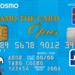 コスモ・ザ・カード・オーパス   イオンカード 暮らしのマネーサイト