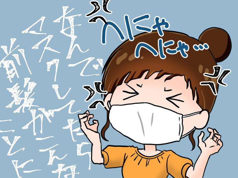 顔面偏差値下がりっぱなし…マスクによる前髪崩れを防ぐ方法&お出かけ先での緊急リカバリー!