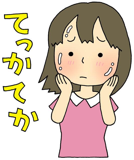脂性肌のスキンケアの順番とは?正しく実践してスベスベ肌に♡